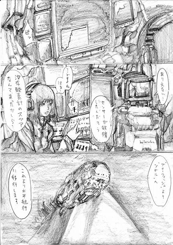f:id:s-namiki:20070518050633j:image