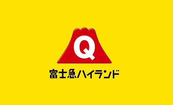 富士急フリーパスがついた【得Q PACK】博多・フジヤマExpress(高速バス)