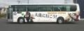 ガルパンラッピング高速バス仕様