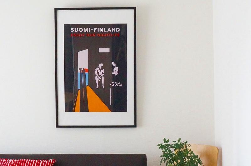 北欧雑貨/北欧/インテリア/雑貨/ポスター/70×50/壁/北欧デザイン/フィンランド/旅行