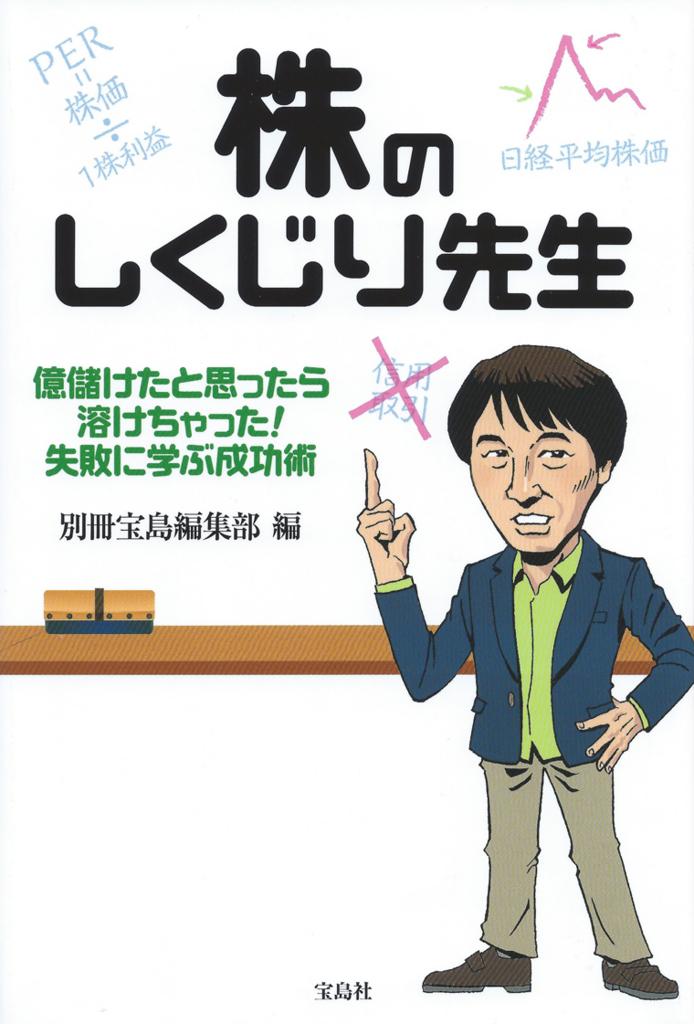 f:id:s-ooguro:20160615152611j:plain