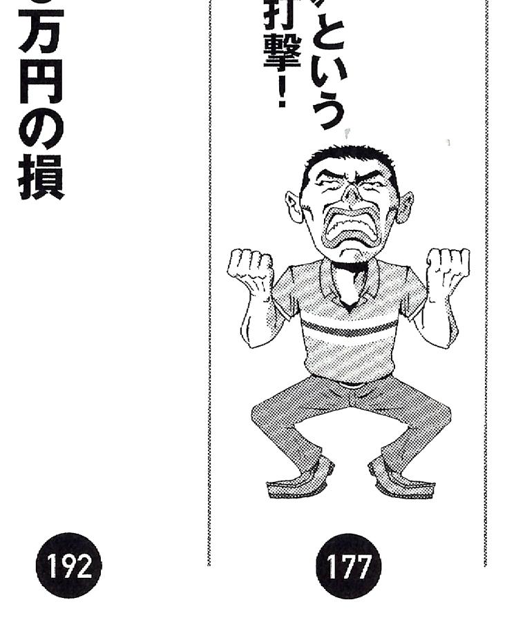 f:id:s-ooguro:20160615152643j:plain