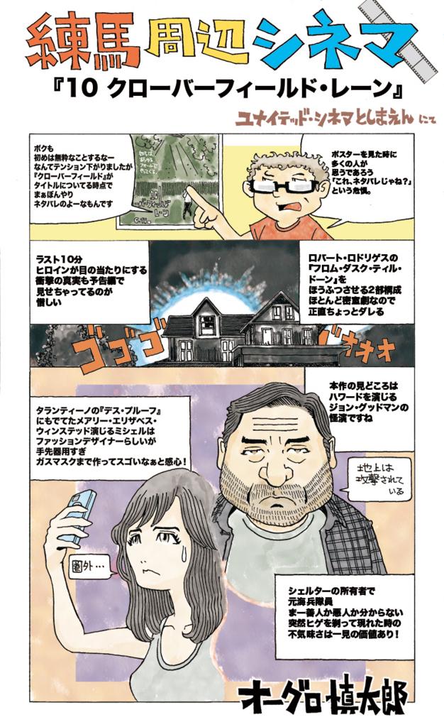 f:id:s-ooguro:20160711214838j:plain