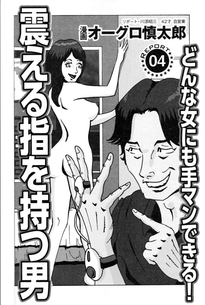 f:id:s-ooguro:20161224170810j:plain