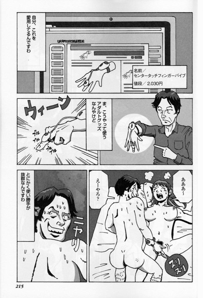 f:id:s-ooguro:20161224170819j:plain