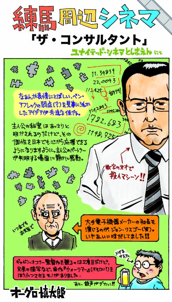 f:id:s-ooguro:20170124173819j:plain