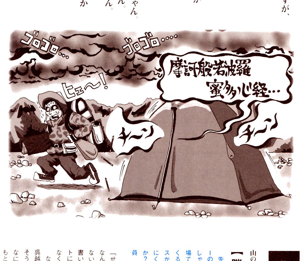 f:id:s-ooguro:20180315194655j:plain