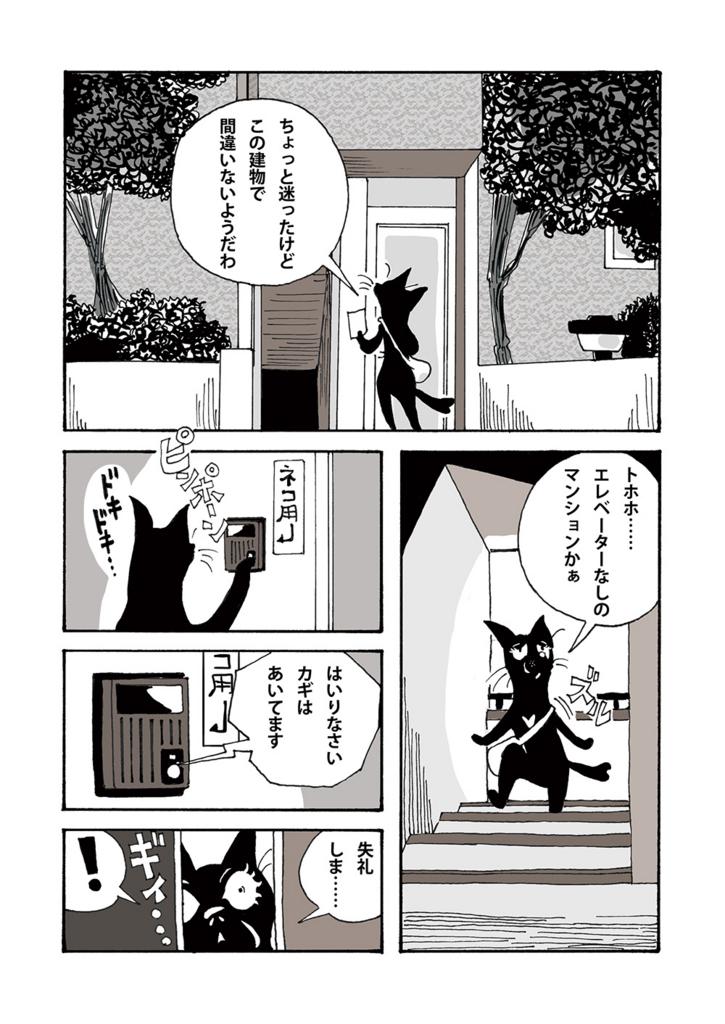 f:id:s-ooguro:20180401114738j:plain