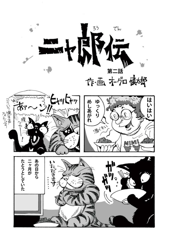 f:id:s-ooguro:20180405202731j:plain