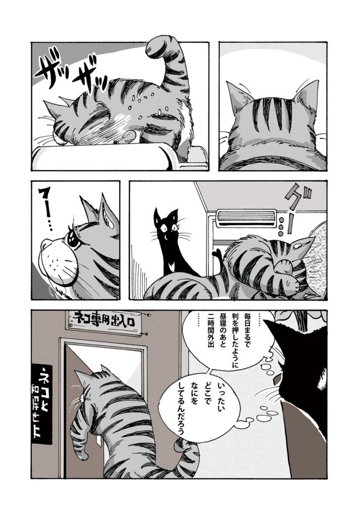 f:id:s-ooguro:20180405202741j:plain
