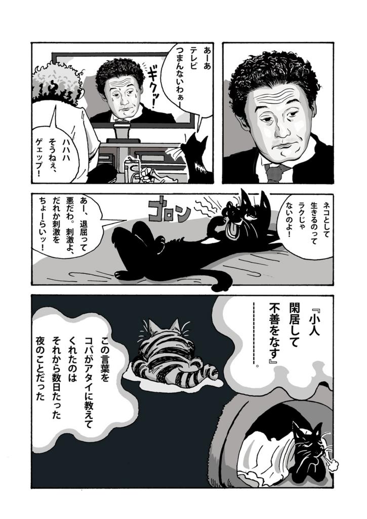 f:id:s-ooguro:20180405202751j:plain