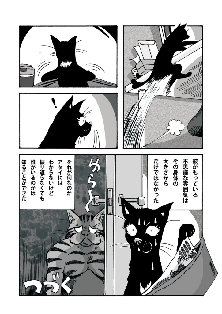 f:id:s-ooguro:20180405202813j:plain