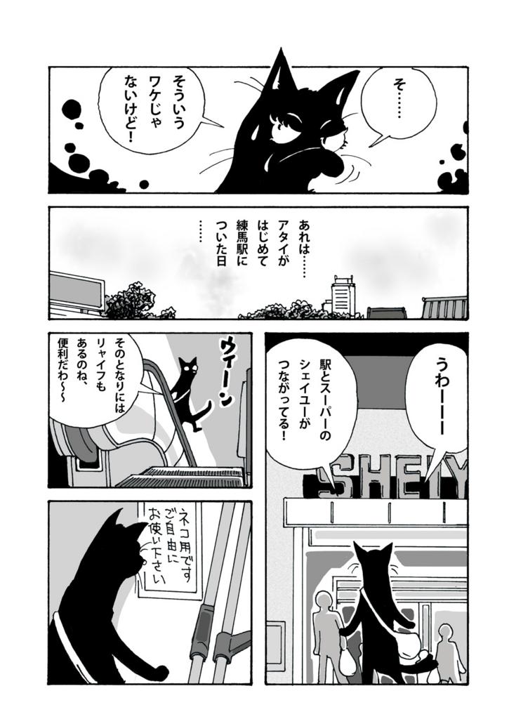 f:id:s-ooguro:20180412215011j:plain