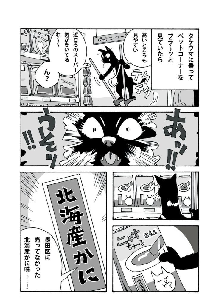 f:id:s-ooguro:20180412215022j:plain