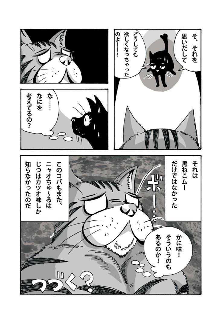 f:id:s-ooguro:20180412215042j:plain