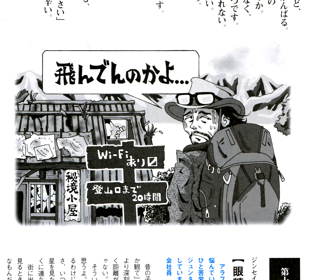 f:id:s-ooguro:20180417105719j:plain