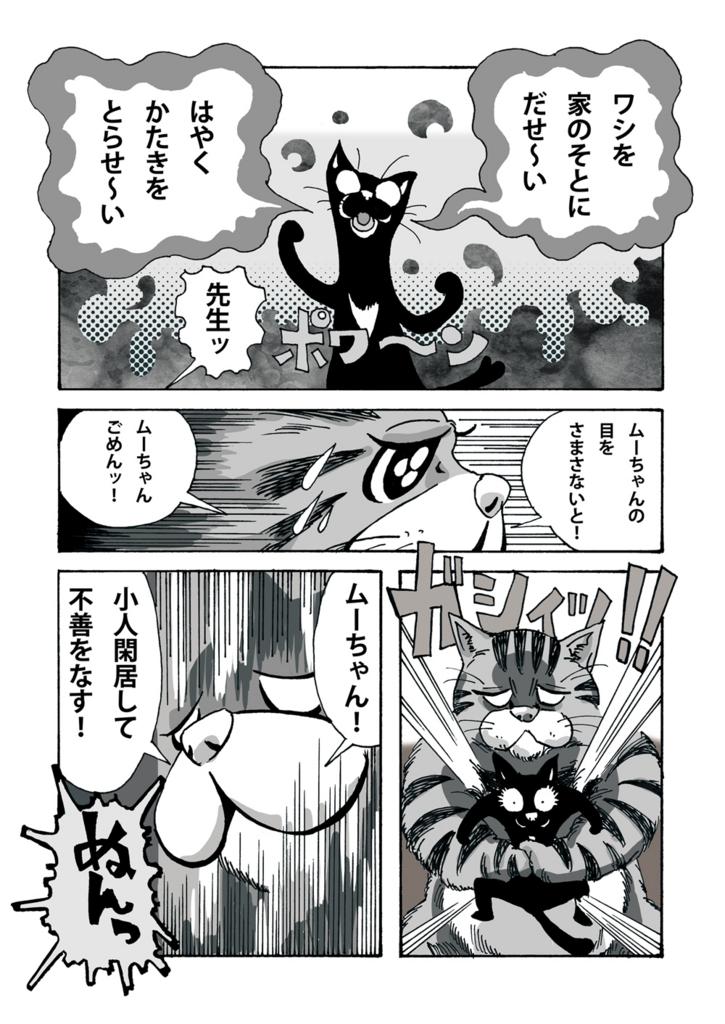 f:id:s-ooguro:20180419231628j:plain