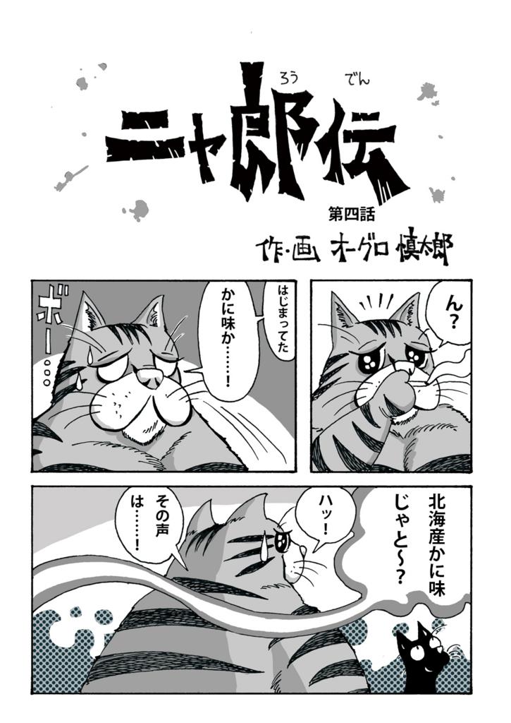 f:id:s-ooguro:20180420093948j:plain