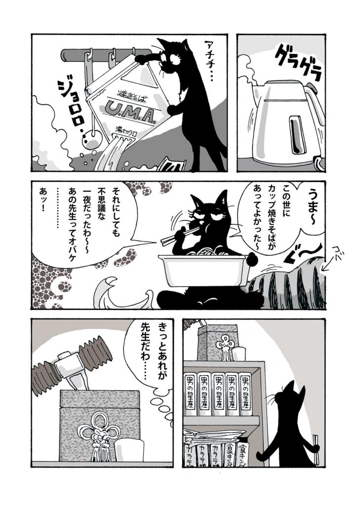 f:id:s-ooguro:20180427222854j:plain
