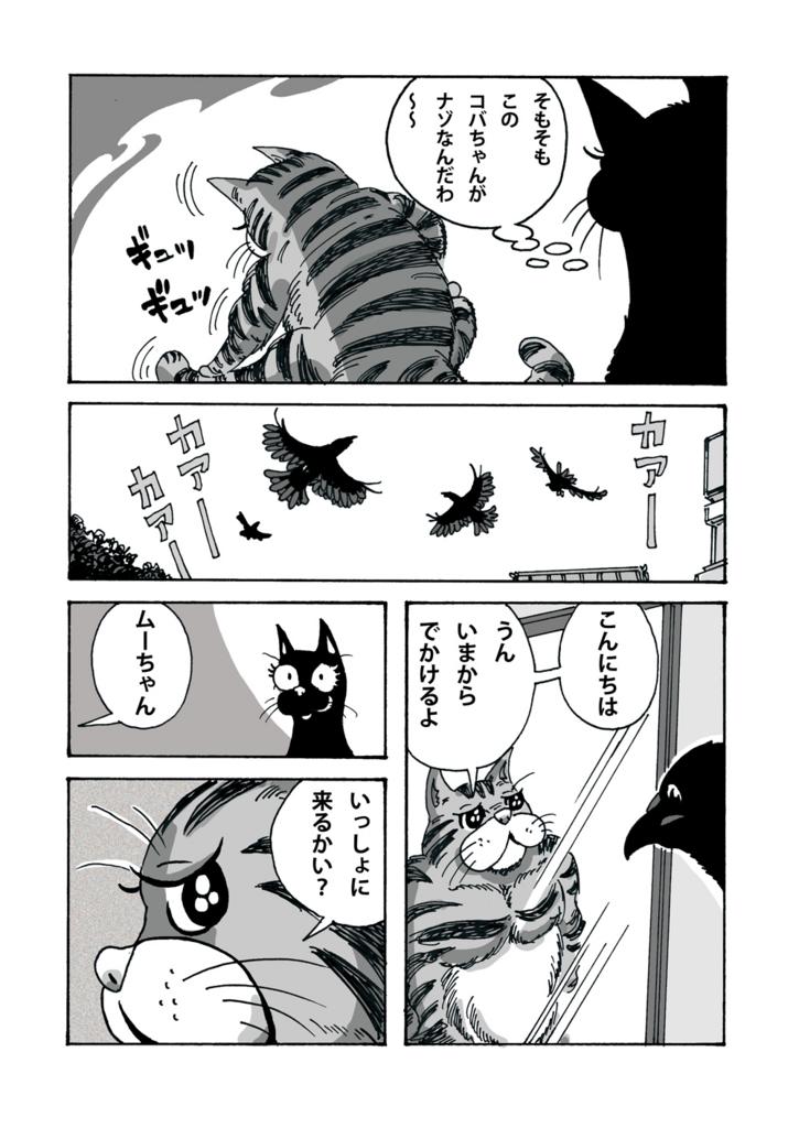 f:id:s-ooguro:20180427222929j:plain