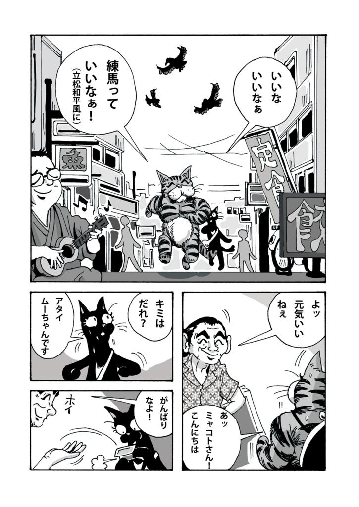 f:id:s-ooguro:20180516200925j:plain
