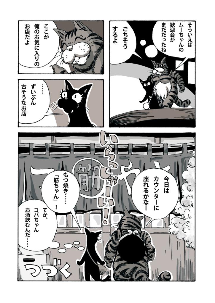 f:id:s-ooguro:20180516201007j:plain