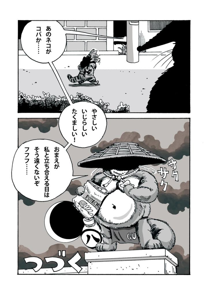 f:id:s-ooguro:20180522221635j:plain