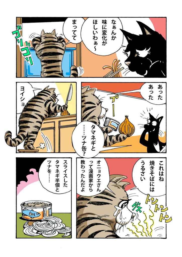 f:id:s-ooguro:20180529183338j:plain
