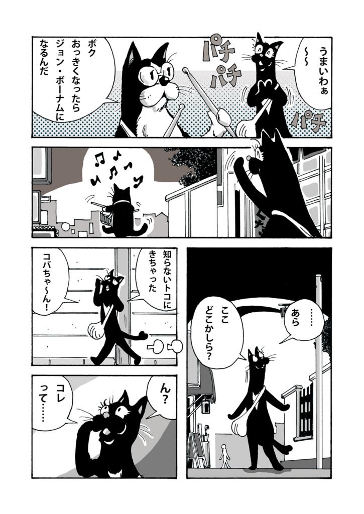 f:id:s-ooguro:20180608193135j:plain