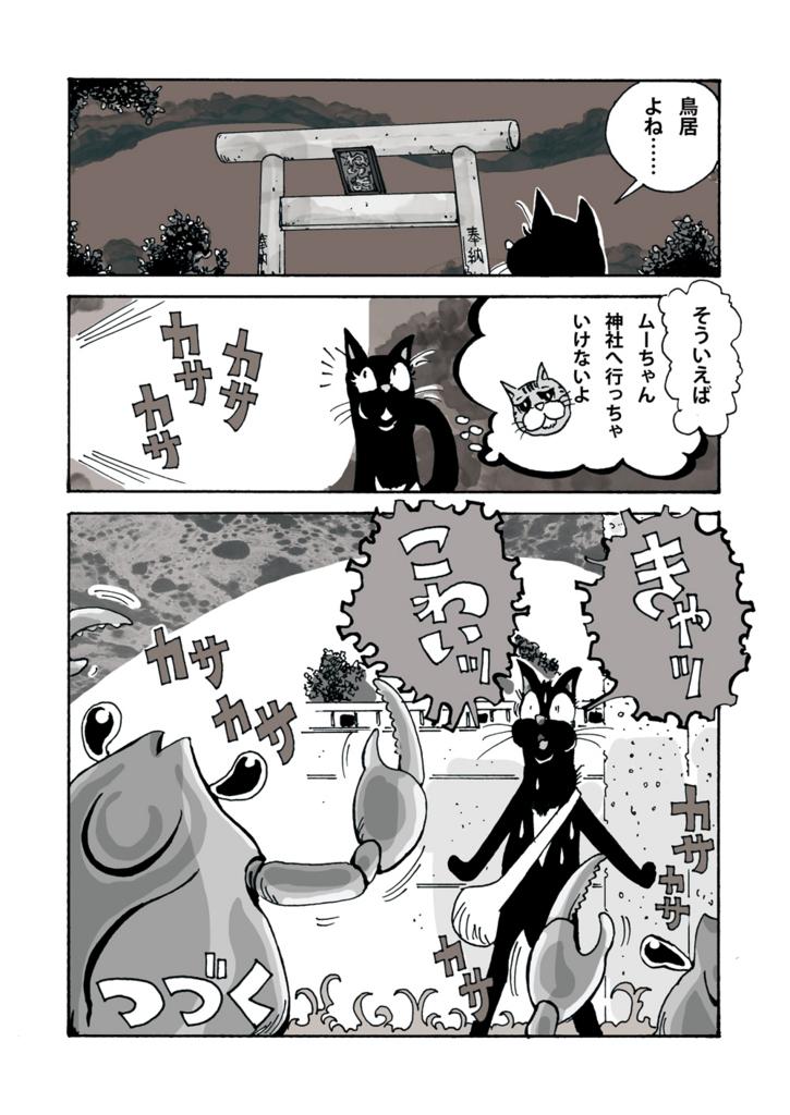 f:id:s-ooguro:20180608193149j:plain