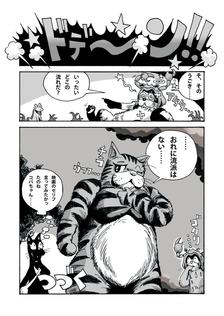 f:id:s-ooguro:20180613230600j:plain