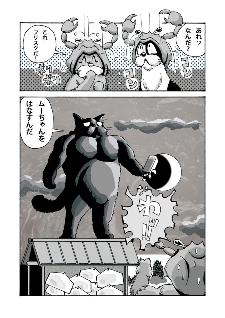 f:id:s-ooguro:20180614082505j:plain