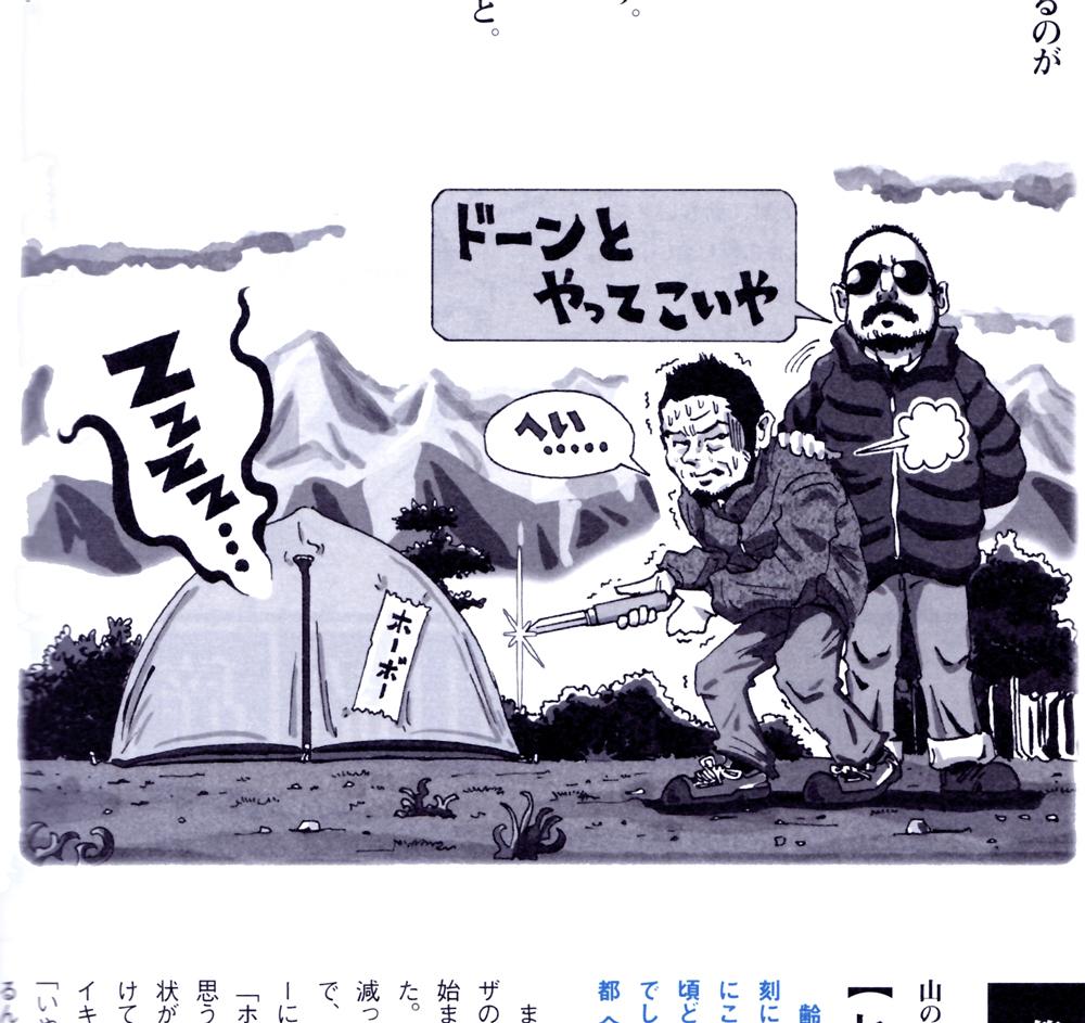 f:id:s-ooguro:20180615162457j:plain