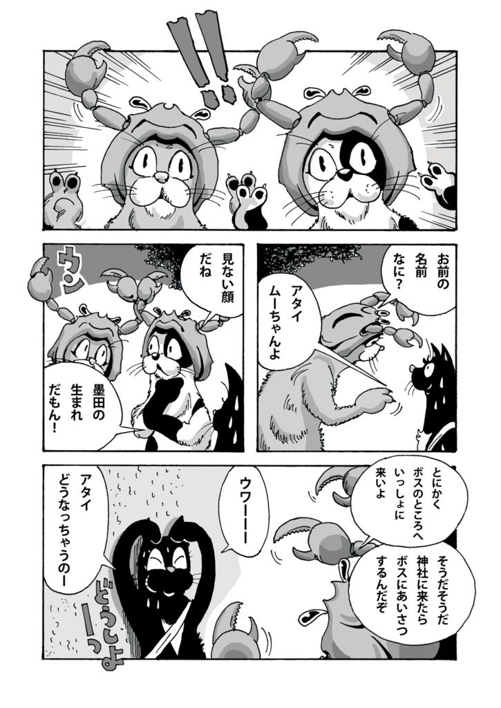 f:id:s-ooguro:20180615193357j:plain