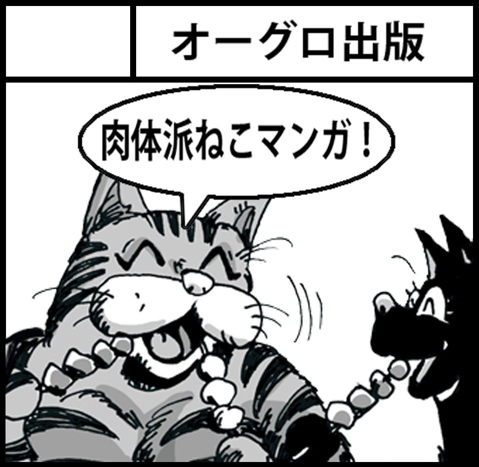 f:id:s-ooguro:20180618233113j:plain