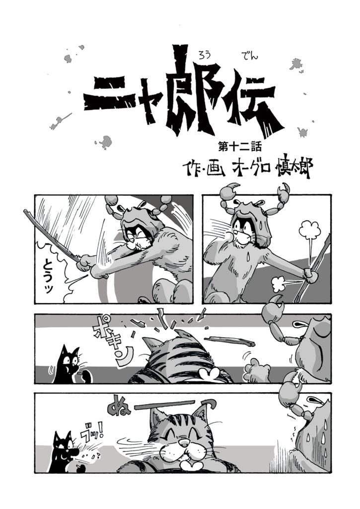 f:id:s-ooguro:20180620184155j:plain