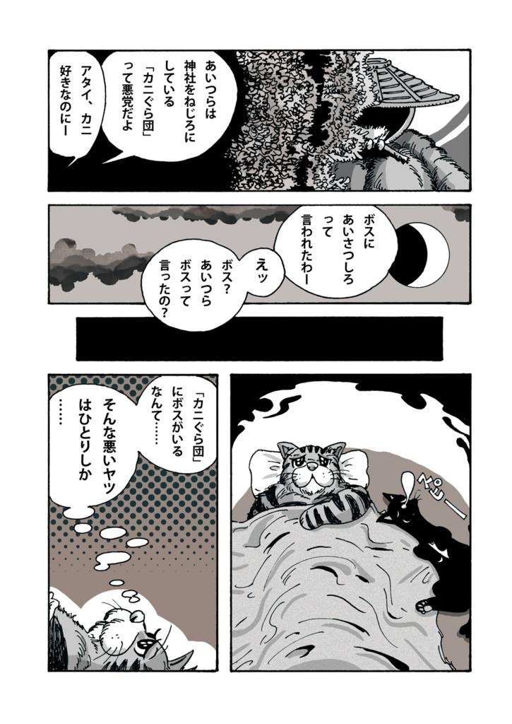 f:id:s-ooguro:20180620184232j:plain