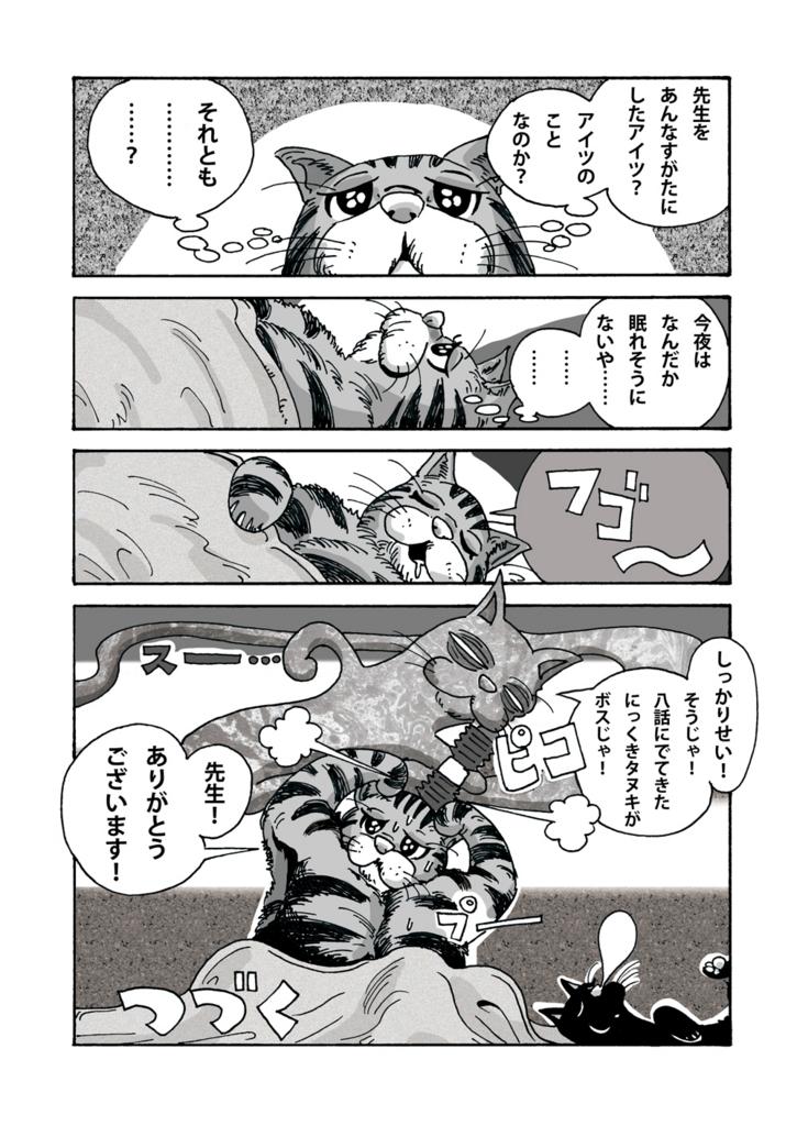 f:id:s-ooguro:20180620184243j:plain