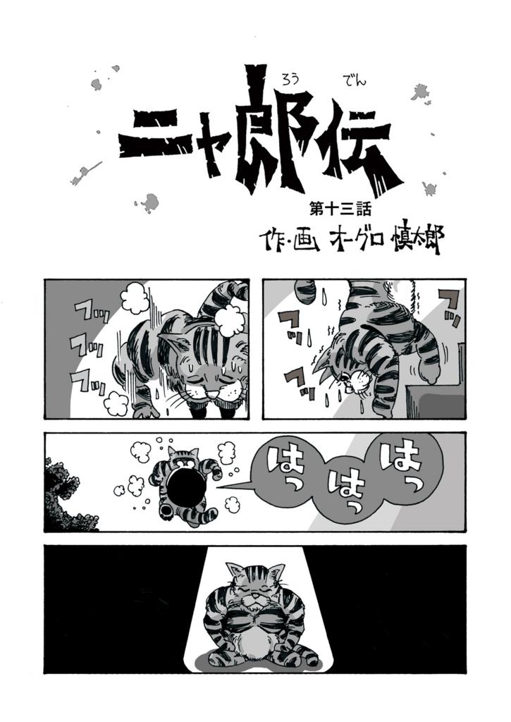 f:id:s-ooguro:20180627231136j:plain