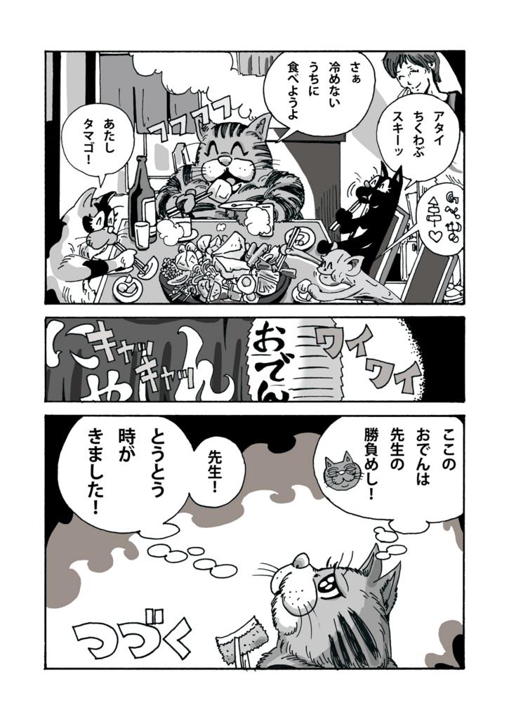 f:id:s-ooguro:20180627231226j:plain