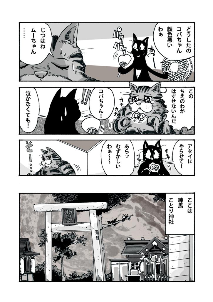 f:id:s-ooguro:20180705222412j:plain