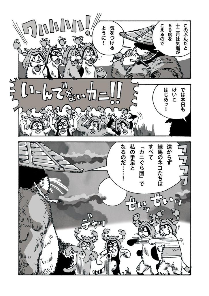 f:id:s-ooguro:20180705222434j:plain