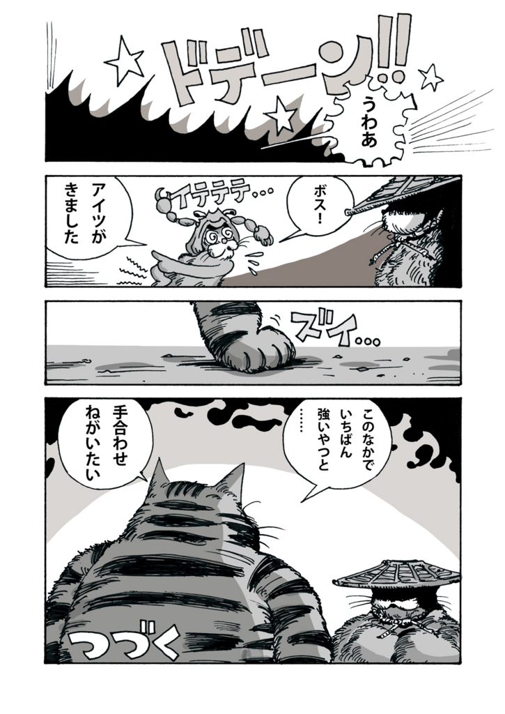 f:id:s-ooguro:20180705222443j:plain