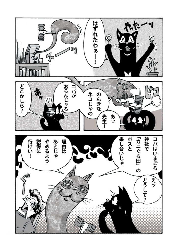 f:id:s-ooguro:20180717173831j:plain