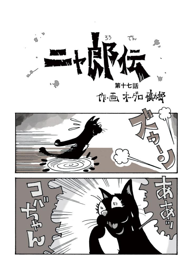 f:id:s-ooguro:20180822112149j:plain