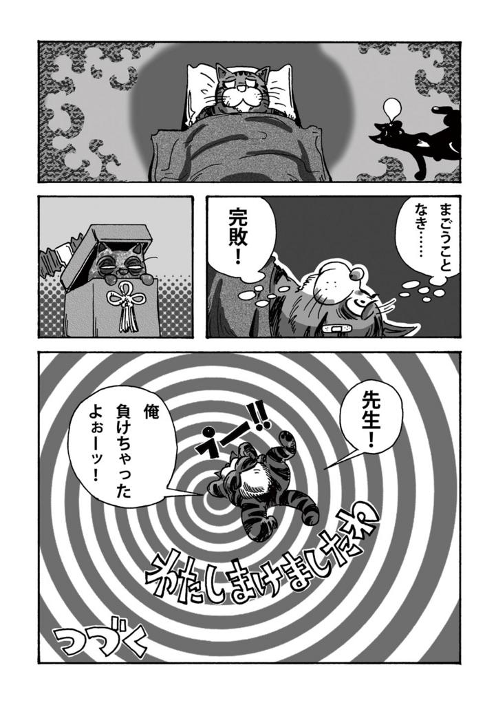 f:id:s-ooguro:20180822112229j:plain
