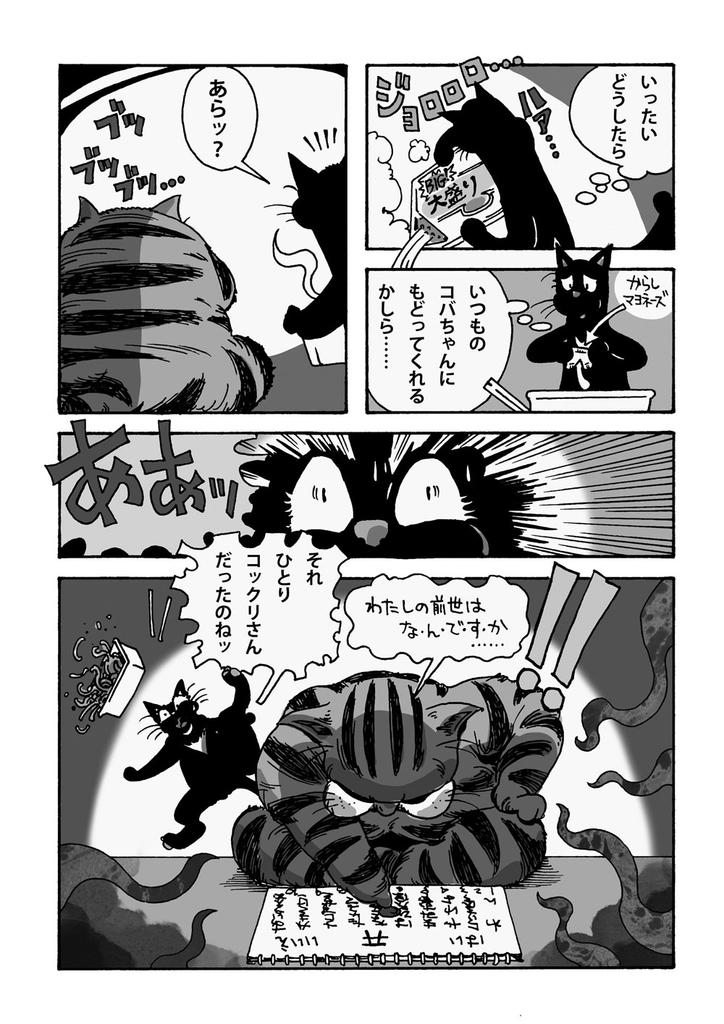f:id:s-ooguro:20180829181150j:plain