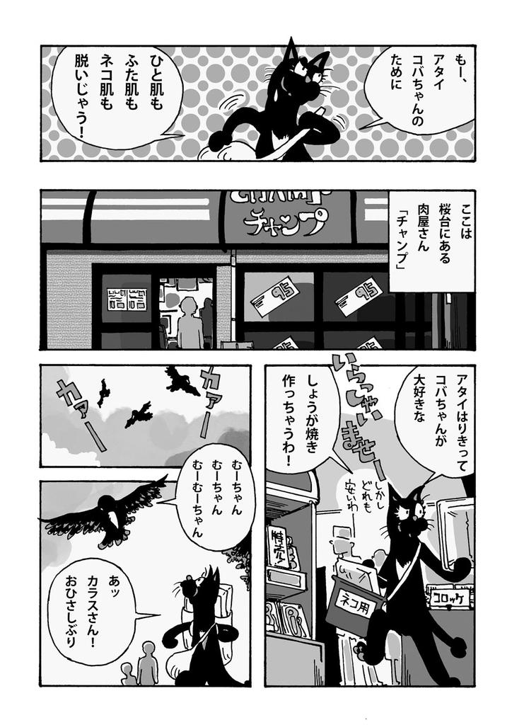 f:id:s-ooguro:20180829181158j:plain