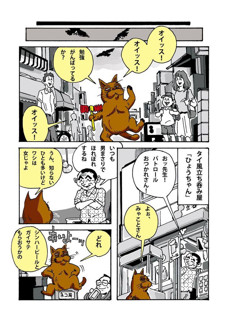 f:id:s-ooguro:20180913212839j:plain