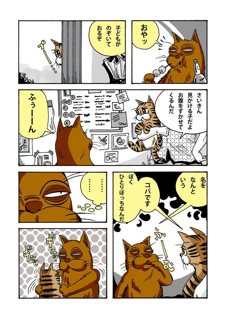 f:id:s-ooguro:20180913212848j:plain